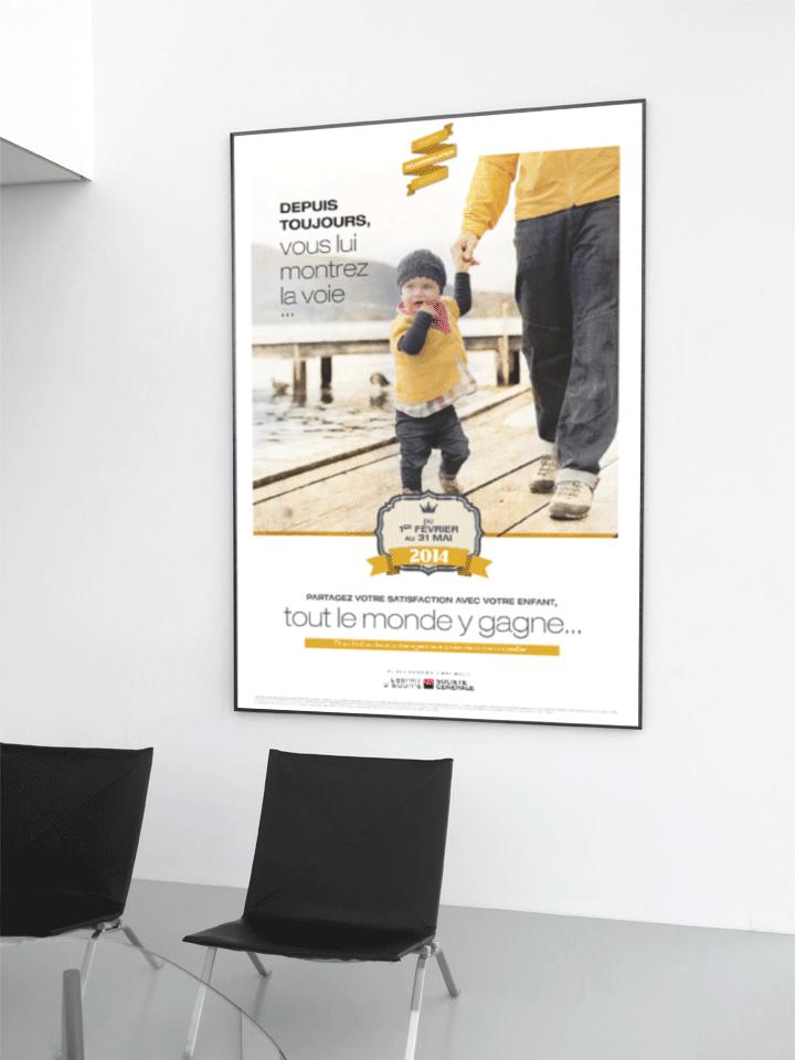 Grande affiche en agence bancaire de la campagne de communication produit de Société Générale